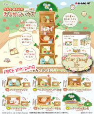 Re-ment Sumikko Gurashi Stump House / Re-ment Sumikko Gurashi Tsunde Asonde  (Sold Out)