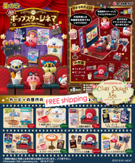 Re-ment Kirby Popstar Night Cinema, with PAPER BACKGROUND