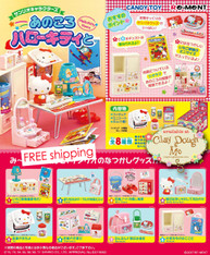 Re-ment Sanrio Characters Atsu Hello Kitty and Friends/Re-ment Hello Kitty Nostalgic Items  (SOLD OUT)