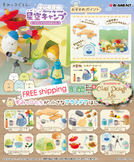 Re-ment Miniatures Sumikko Gurashi Starry Sky Camp