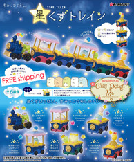 JAN'19 Re-ment Sumikko Gurashi Star Train
