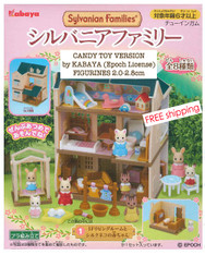 SYLVANIAN FAMILY HOUSE of GREEN HILL - CANDY TOY BY KABAYA, JAPAN