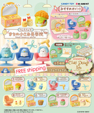 Re-ment Sumikko Gurashi Small Beauty Parlor