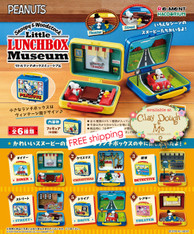 Re-ment Snoopy & Woodstock Little Lunchbox Meseum