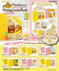 Re-ment Rilakkuma Happy Little Book (Currently Out of Stock)