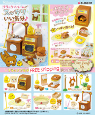 Re-ment Rilakkuma Wash Room