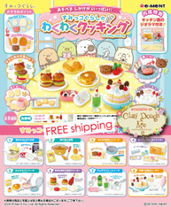 MARCH'19 Re-ment Sumikko Gurashi Exciting Cooking / Re-ment Sumikko Kitchen