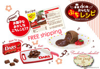 Re-ment Morinaga Sweets Recipe, with REAL RECIPE
