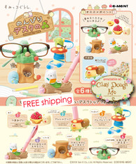 MAY'19 Re-ment Sumikko Gurashi Desktop Figure / Re-ment Sumikko Gurashi Desk Decoration