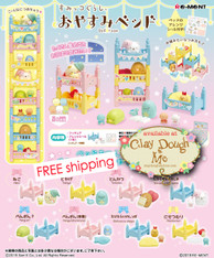 Re-ment Sumikko Gurashi Bed Room / Re-ment Sumikko Bunk Bed
