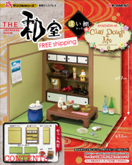 Re-ment Japanese Room - Shelf Set