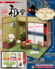Re-ment Japanese Room - Closet Set (Sold Out)