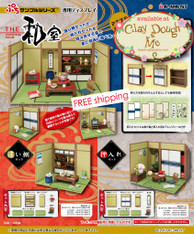 Re-ment Japanese Room - Double Set