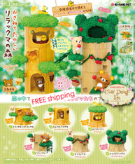 AUGUST'19 Re-ment Rilakkuma Forest / Re-ment Rilakkuma Stump House