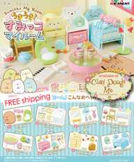Re-ment Sumikko My Room / Re-ment Sumikko Bed Room (Out of Stock)