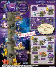 SEPT'19 Re-ment Miniatures Pokemon Forest 3