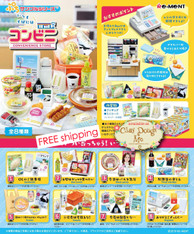 April'20 Re-ment Petit Sample Convenience Store