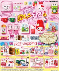 Re-ment Sanrio Mune Kyun Days / Re-ment Hello Kitty Nostalgic Items 3
