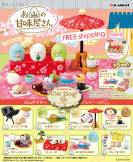 DEC'19 Re-ment Miniatures Sumikko Gurashi Sweet Shop