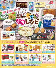 Re-ment Miniatures Morinaga Sweets Recipe 2