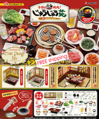 Re-ment Grilled Meat Set / Re-ment Barbeque Set / Re-ment Yakiniku Set