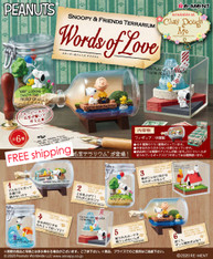 MARCH'20 Re-ment Snoopy Terrarium Words of Love