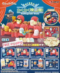 Re-ment Sumikko Gurashi Cinema (Out of stock)
