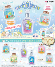 MAY'20 Re-ment Sumikko Gurashi Marine Bottle