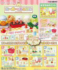 Re-ment Miniatures Sumikko Gurashi Supermarket