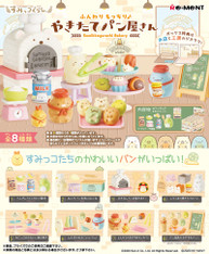 Re-ment Miniatures Sumikko Gurashi Bakery