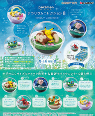 Re-ment Miniatures Pokemon Terrarium 8