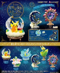 Re-ment Miniatures Pokemon Starrium