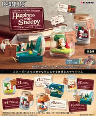 Re-ment Snoopy & Friends Terrarium - Happiness with Snoopy