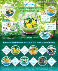 Re-ment Miniatures Pokemon Terrarium 9