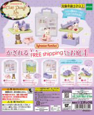 Baby Sylvanian 4/ Sylvanian Family Nursery 4 - Capsule Toy by EPOCH, Japan