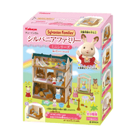 SYLVANIAN FAMILY NICE HOUSE of GREEN HILL - CANDY TOY BY KABAYA, JAPAN