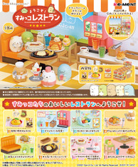 April - Re-ment Miniatures Sumikkogurashi Restaurant