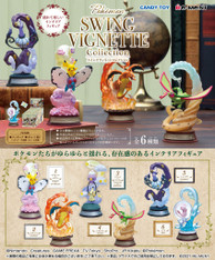 APRIL - Re-ment Miniatures Pokemon Swing Vignette Collection