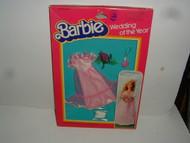 SKIPPER WEDDING OF THE YEAR FLOWER GIRL FASHION