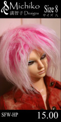"SFW-HP-8 Michiko Designs Wig 8"" Faux Fur Hot Pink"