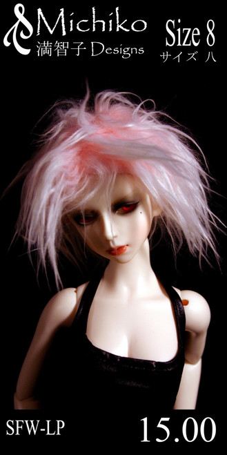 """SFW-LP-8 Michiko Designs Wig 8"""" Faux Fur Frosted Light Pink"""