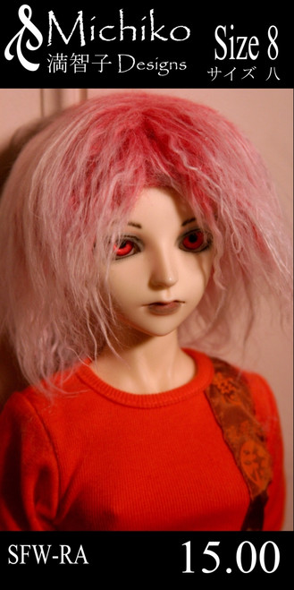 "SFW-RA-8 Michiko Designs Wig 8"" Faux Fur Frosted Raspberry"