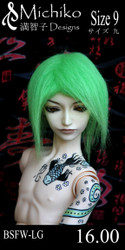 "BSFW-LG-9 Michiko Designs Wig 9"" Faux Fur Emerald Green"