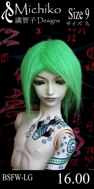 "BSFW-LG-9 Michiko Designs Wig 9"" Faux Fur Emerald Green"