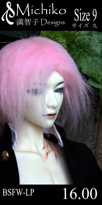 "BSFW-LP-9 Michiko Designs Wig 9"" Faux Fur Light Pink"