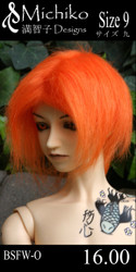 "BSFW-O-9 Michiko Designs Wig 9"" Faux Fur Orange"