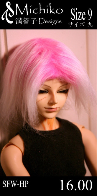 """SFW-HP-9 Michiko Designs Wig 9"""" Faux Fur Frosted Hot Pink"""