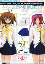 COSPA338208 27cm DC Kazami School Outfit with Hat for 27cm Fashion Dolls