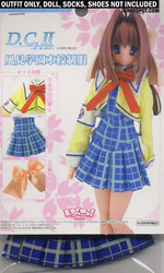 COSPA338215 27cm DC Kazami School Outfit with Hair Ribbon for 27cm Fashion Dolls