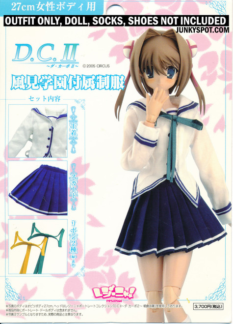COSPA338222 Cospa Doll Costume Collection: DC Kazami School Outfit for 27cm Fashion Dolls